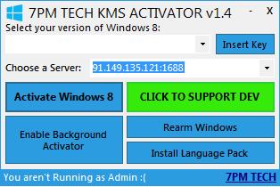 Как активировать Windows 8.