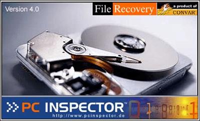 Восстановление удаленных данных.