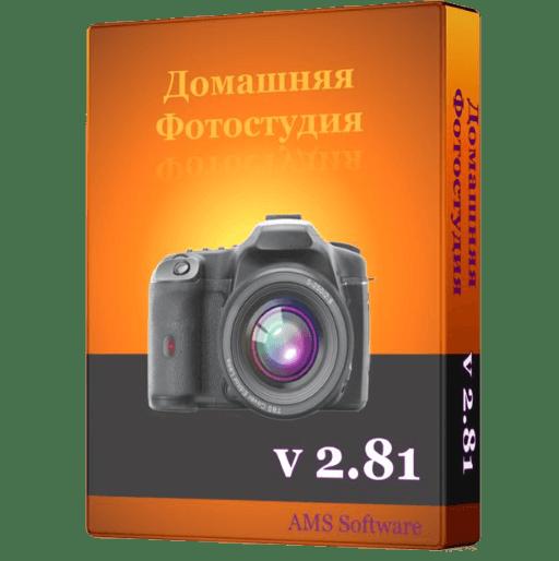 Программы для обработки фотографий.