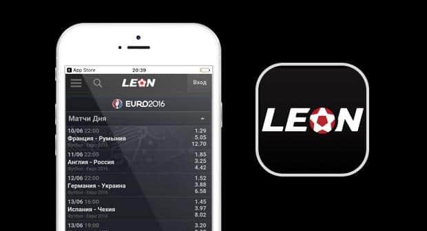 Leon скачать windows phone