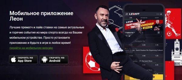 Леон Шнуров