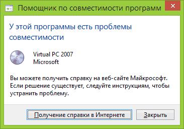 Как исправить ошибку 0хс0000005.