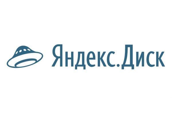 Яндекс.Диск логотип