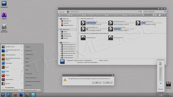 """Тема """"Shade light"""" для Windows 7"""